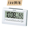 100周年記念品に選ばれた(SEIKO 電波目覚まし時計)